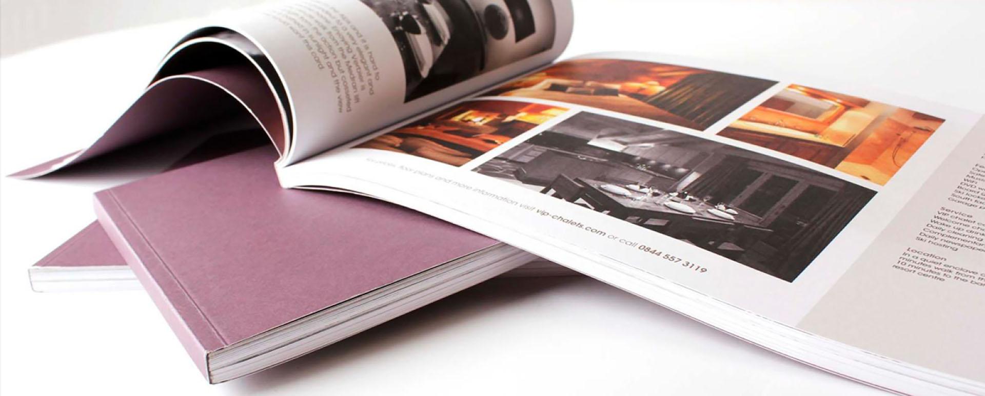 9f05961030267a4 Печать каталогов - цены в Москве | Цифровая типография HQprint